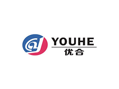 Congratulations to Guoheng Plastics for being included in the list of 169 items