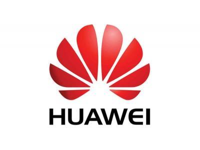 Guoheng Plastic-Huawei