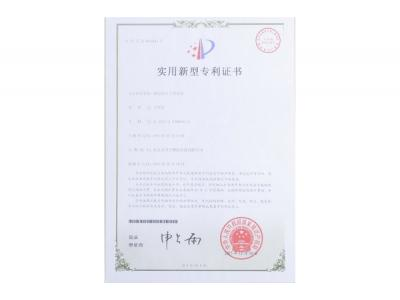 Plastic extrusion drying water tank-patent certificate