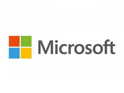 Guoheng Plastic-Microsoft