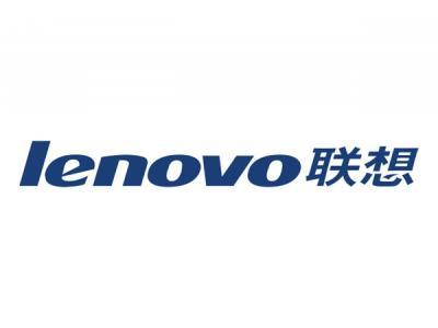 Guoheng Plastic-Lenovo
