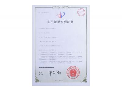 Plastic extrusion drying device-patent certificate